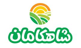 شاهکامان